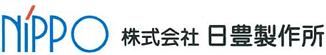 株式会社日豊製作所